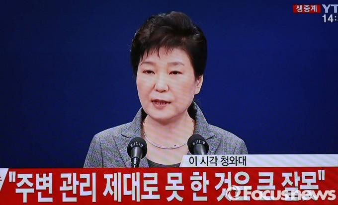 박근혜 대통령이 11월 29일 오후 청와대에서 3차 대국민담화를 발표하고 있다.  - YTN 캡쳐, 포커스뉴스 제공
